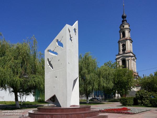 Памятник Журавли Империал ред