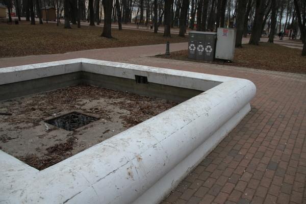 Парк Культуры и отдыха Калуга Фонтан Песчаник