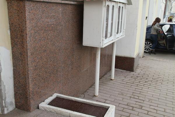 Министерство Финансов Калуга Гранит Емельяновский